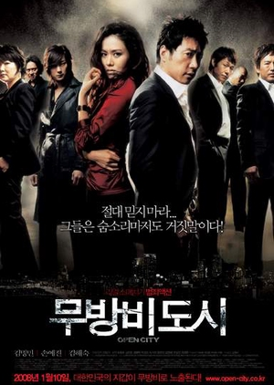 Open City 2008 (South Korea)
