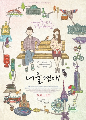 Romance in Seoul 2014 (South Korea)