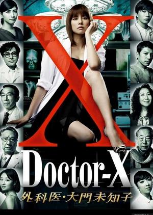Doctor X 2012 (Japan)