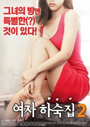 Female Hostel 2 2018 (South Korea)