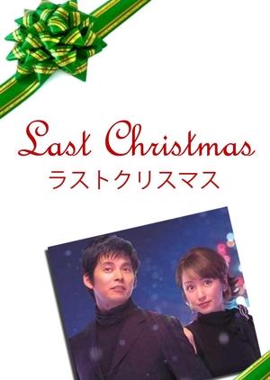 Last Christmas 2004 (Japan)