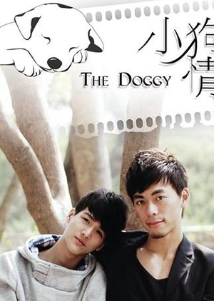 The Doggy 2010 (China)