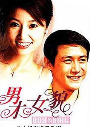 Boy and Girl 2003 (China)