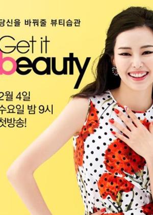 Get It Beauty 2015 2015 (South Korea)