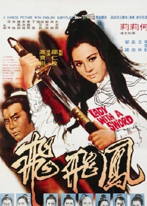 Lady With a Sword 1971 (Hong Kong)