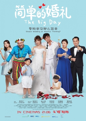 The Big Day 2018 (Singapore)