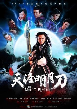 The Magic Blade 2012 (China)