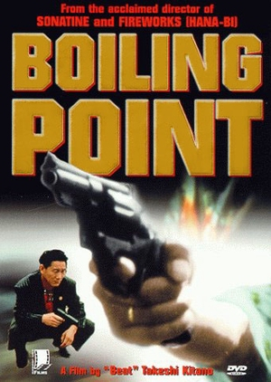 Boiling Point 1990 (Japan)