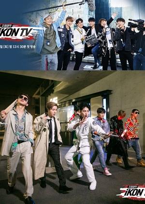 iKON TV 2018 (South Korea)
