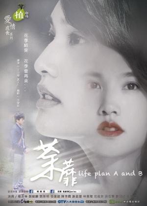 Q Series: Life Plan A and B (Taiwan) 2016