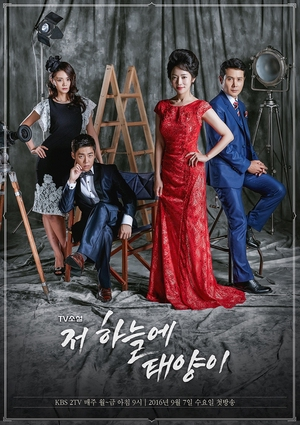 TV Novel: That Sun in the Sky (South Korea) 2016