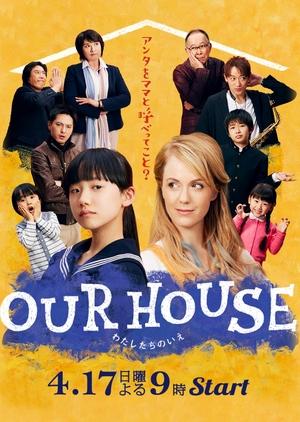Our House (Japan) 2016