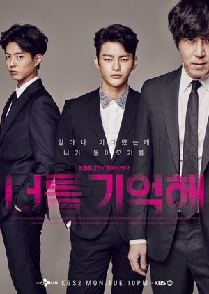 Hello Monster (South Korea) 2015