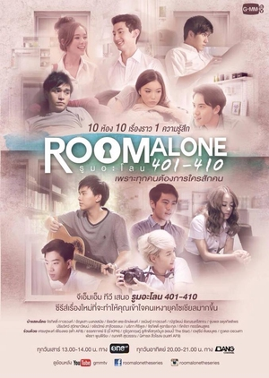 Room Alone: The Series (Thailand) 2014