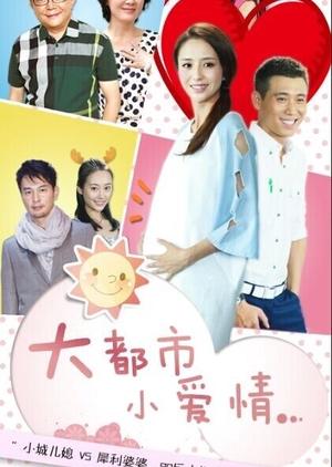 80s Engagement (China) 2014