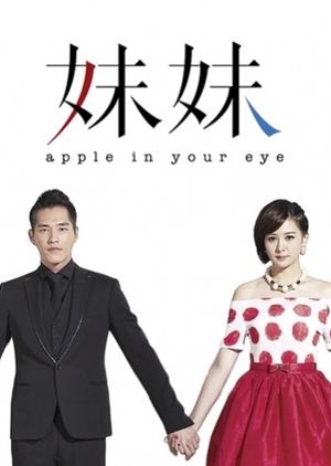 Apple in Your Eye (Taiwan) 2014
