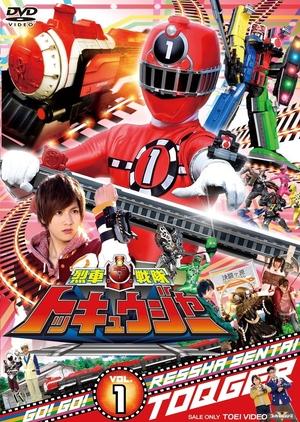 Ressha Sentai ToQger (Japan) 2014