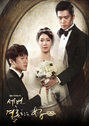 The Woman Who Married Three Times (South Korea) 2013