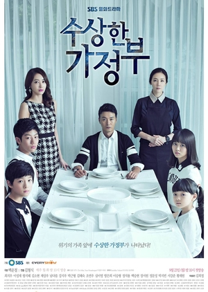 The Suspicious Housekeeper (South Korea) 2013