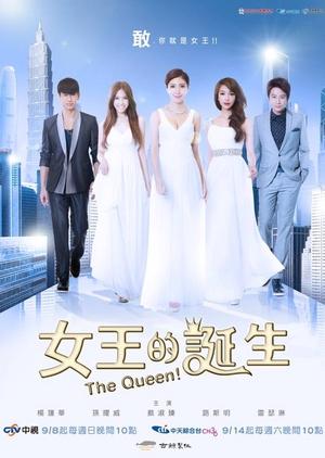 The Queen (Taiwan) 2013