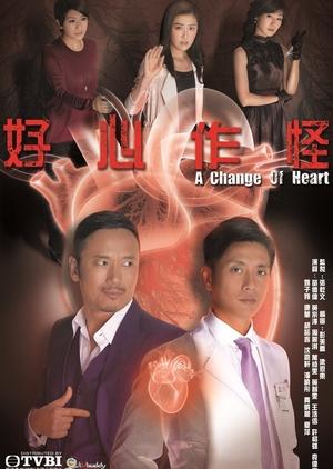 A Change of Heart (Hong Kong) 2013
