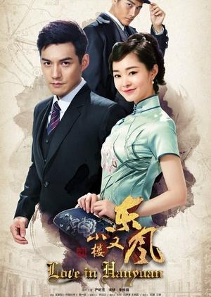 Love In Han Yuan (China) 2018