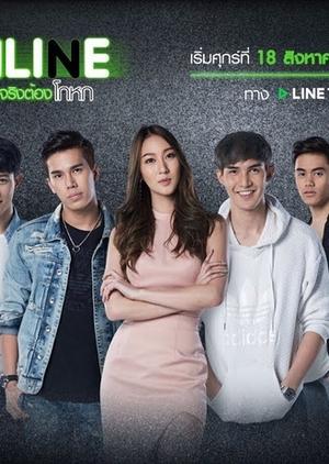 Onli(n)e The Series (Thailand) 2017