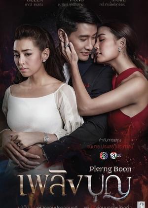 Plerng Boon (Thailand) 2017