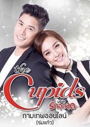 The Cupids Series: Kamathep Online (Thailand) 2017