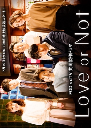 Love or Not (Japan) 2017