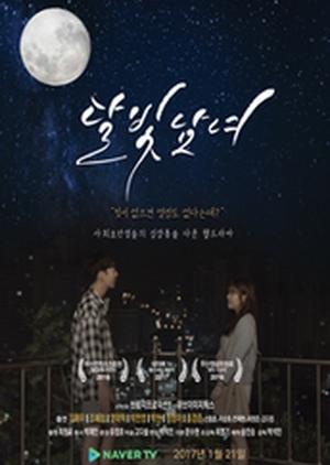 Moonlight Sonata (South Korea) 2017