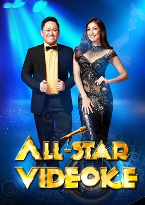 All Star Videoke 2017 (Philippines)