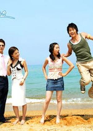 Let's Go to The Beach 2005 (South Korea)