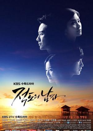 The Equator Man 2012 (South Korea)