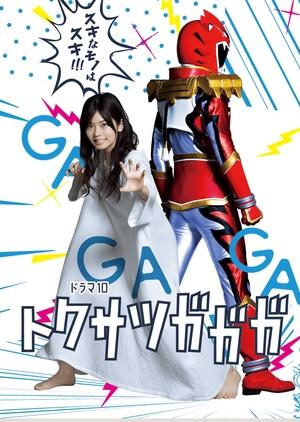 Tokusatsu Gagaga 2019 (Japan)