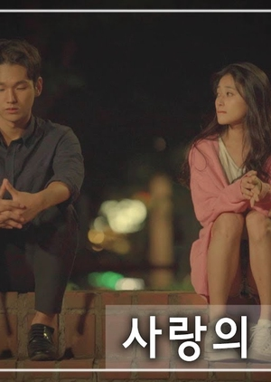 When Two Broke-up Man And Woman Meet (South Korea) 2017