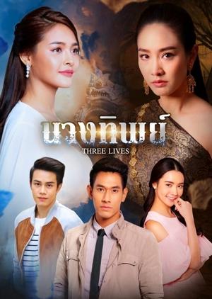 Nang Thip (Thailand) 2018