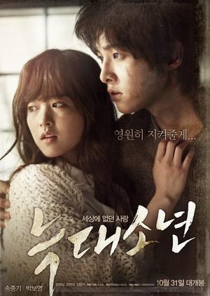 A Werewolf Boy 2012 (South Korea)