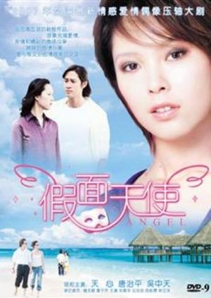 Angel 2006 (Taiwan)