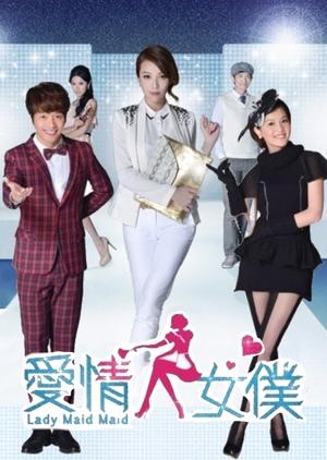 Lady Maid Maid 2012 (Taiwan)