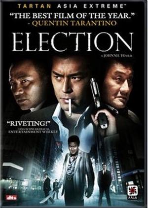 Election 2005 (Hong Kong)