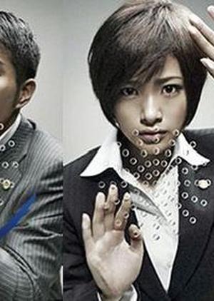 Hokaben 2008 (Japan)