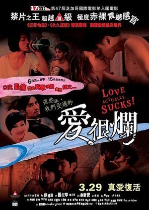 Love Actually... Sucks! 2011 (Hong Kong)