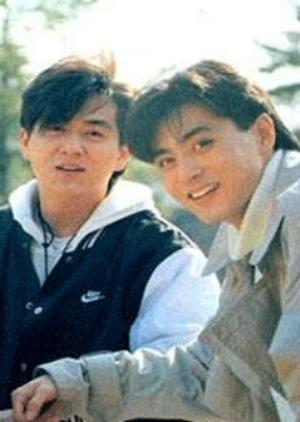 Our Paradise 2 1992 (South Korea)