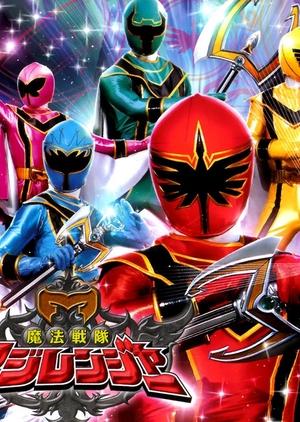 Mahou Sentai Magiranger 2005 (Japan)