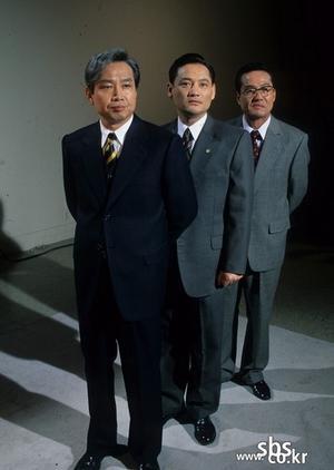 Three Kim Generation 1998 (South Korea)