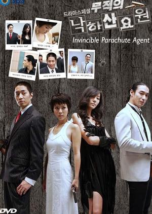Invincible Parachute Agent 2006 (South Korea)
