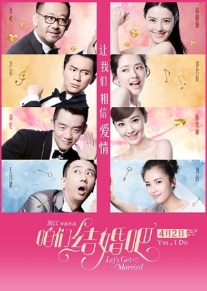 Let's Get Married 2015 (China)