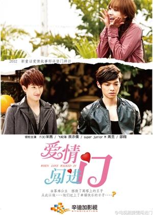 When Love Walked In 2012 (Taiwan)