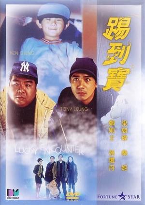 Lucky Encounter 1992 (Hong Kong)